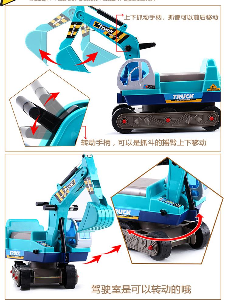 xe cần cẩu, máy xúc cho bé 3319-1, siêu giảm giá tại babikid.vn