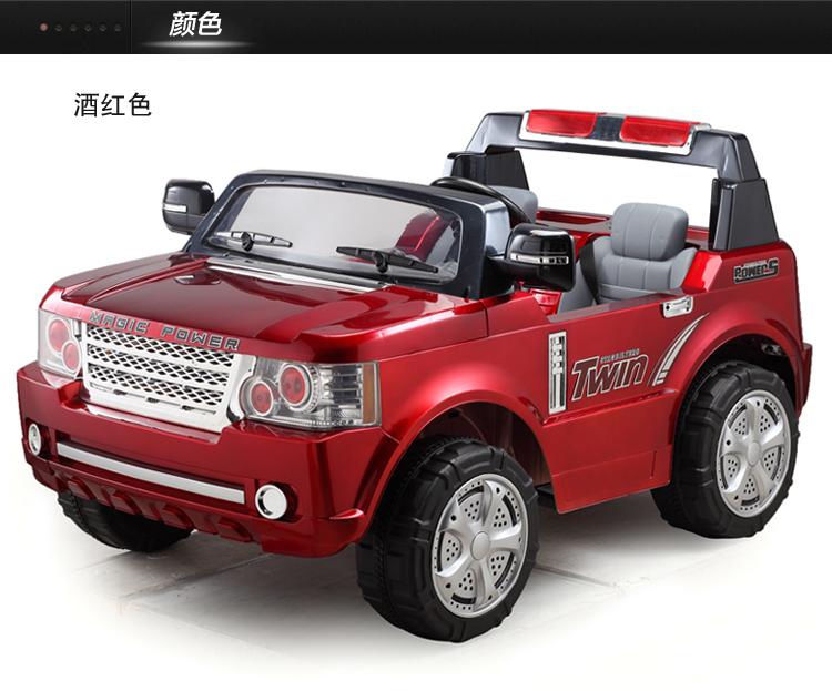 ô tô điện trẻ em jj205-babikid